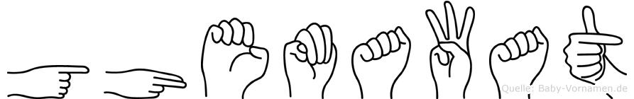 Ghemawat in Fingersprache für Gehörlose