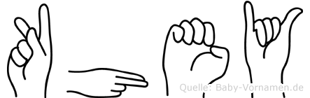 Khey in Fingersprache f�r Geh�rlose