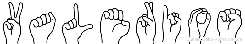 Valerios in Fingersprache für Gehörlose