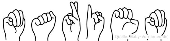 Mariem im Fingeralphabet der Deutschen Gebärdensprache