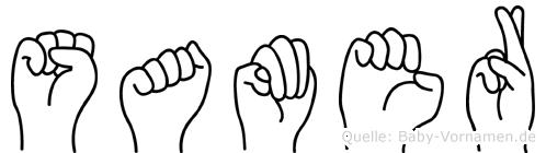 Samer in Fingersprache für Gehörlose