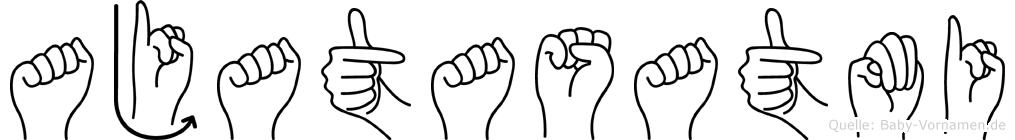 Ajatasatmi im Fingeralphabet der Deutschen Gebärdensprache
