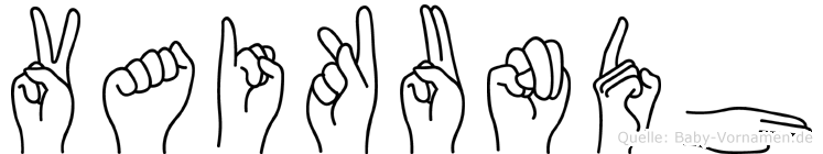 Vaikundh in Fingersprache für Gehörlose