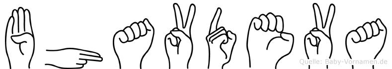 Bhavdeva im Fingeralphabet der Deutschen Gebärdensprache
