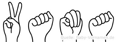 Vama in Fingersprache für Gehörlose