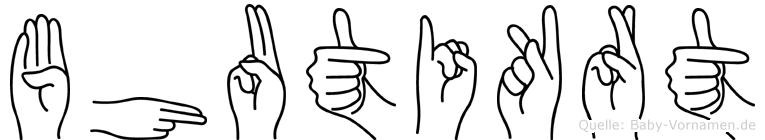 Bhutikrt in Fingersprache für Gehörlose