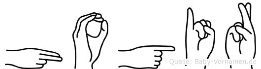Hogir in Fingersprache für Gehörlose