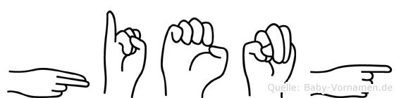 Hieng im Fingeralphabet der Deutschen Gebärdensprache
