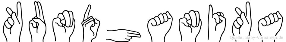 Kundhanika in Fingersprache für Gehörlose