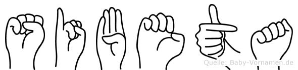 Sibeta in Fingersprache für Gehörlose