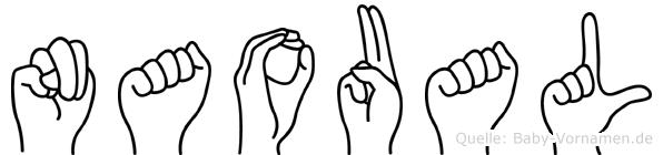 Naoual in Fingersprache für Gehörlose