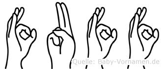 Fuff in Fingersprache für Gehörlose