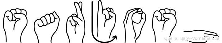 Sarjosh in Fingersprache für Gehörlose