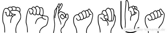 Sefanja in Fingersprache für Gehörlose