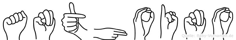 Anthoino in Fingersprache für Gehörlose