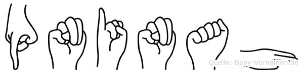 Pninah in Fingersprache für Gehörlose