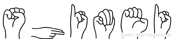 Shimei in Fingersprache für Gehörlose