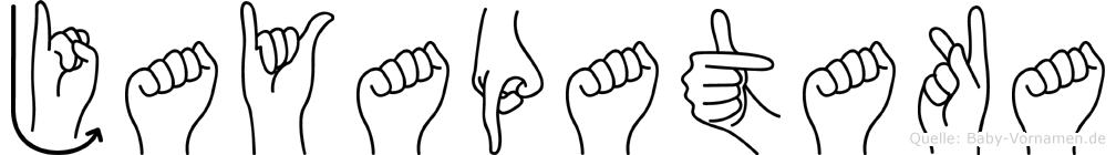 Jayapataka in Fingersprache für Gehörlose