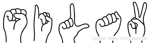 Silav im Fingeralphabet der Deutschen Gebärdensprache