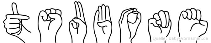 Tsubone in Fingersprache für Gehörlose