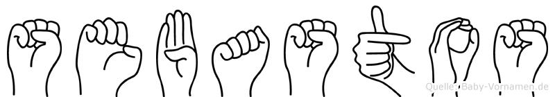 Sebastos im Fingeralphabet der Deutschen Gebärdensprache