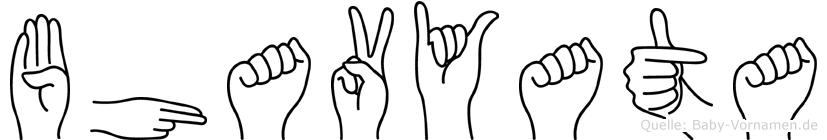 Bhavyata in Fingersprache für Gehörlose