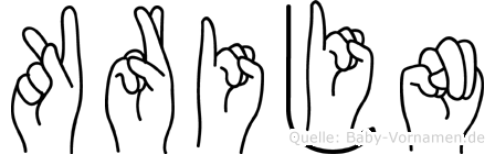 Krijn im Fingeralphabet der Deutschen Gebärdensprache