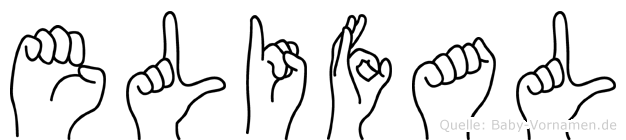 Elifal im Fingeralphabet der Deutschen Gebärdensprache