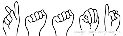 Kaami im Fingeralphabet der Deutschen Gebärdensprache
