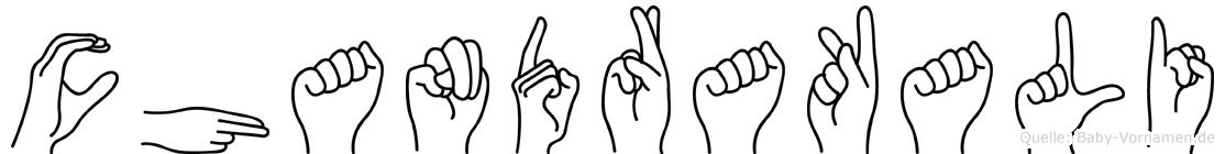 Chandrakali in Fingersprache für Gehörlose