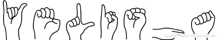 Yelisha im Fingeralphabet der Deutschen Gebärdensprache