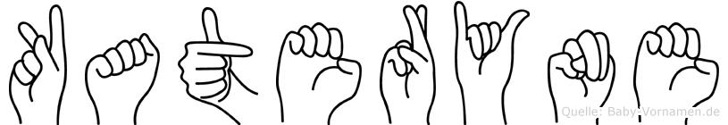 Kateryne im Fingeralphabet der Deutschen Gebärdensprache