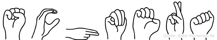 Schmera im Fingeralphabet der Deutschen Gebärdensprache