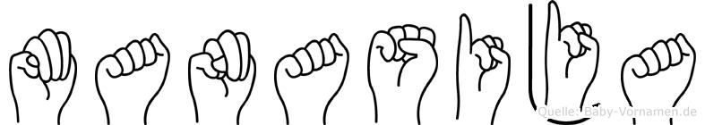 Manasija in Fingersprache für Gehörlose