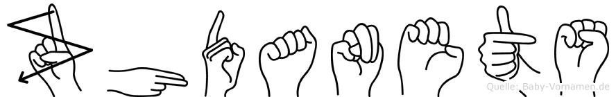 Zhdanets im Fingeralphabet der Deutschen Gebärdensprache