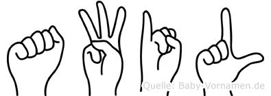 Awil in Fingersprache für Gehörlose
