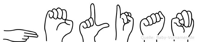 Helian in Fingersprache für Gehörlose