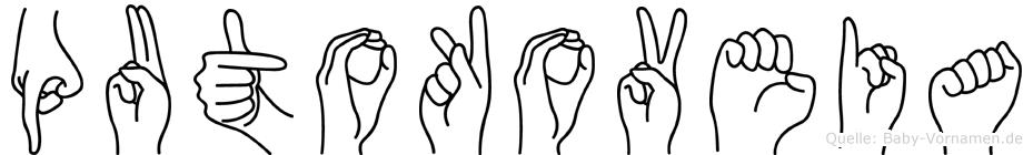 Putokoveia in Fingersprache für Gehörlose