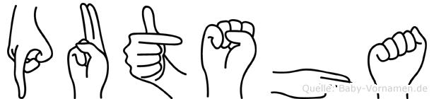 Putsha im Fingeralphabet der Deutschen Gebärdensprache