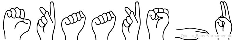 Ekaakshu in Fingersprache für Gehörlose