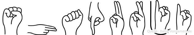 Shapurji in Fingersprache für Gehörlose