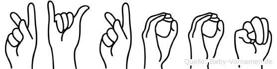 Kykoon in Fingersprache für Gehörlose
