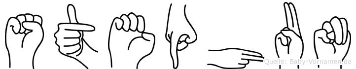 Stephun im Fingeralphabet der Deutschen Gebärdensprache