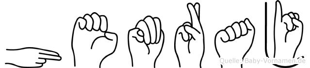 Hemraj im Fingeralphabet der Deutschen Gebärdensprache