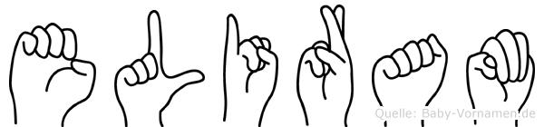 Eliram in Fingersprache für Gehörlose