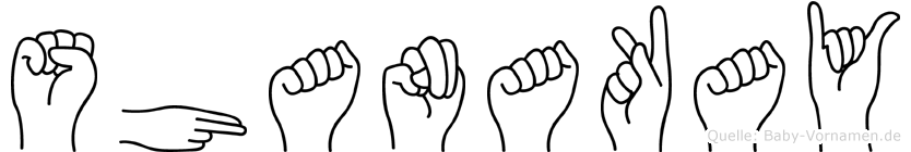 Shanakay in Fingersprache für Gehörlose