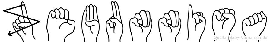 Zebunnisa in Fingersprache für Gehörlose