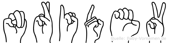 Nridev im Fingeralphabet der Deutschen Gebärdensprache