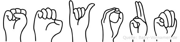 Seyoum im Fingeralphabet der Deutschen Gebärdensprache