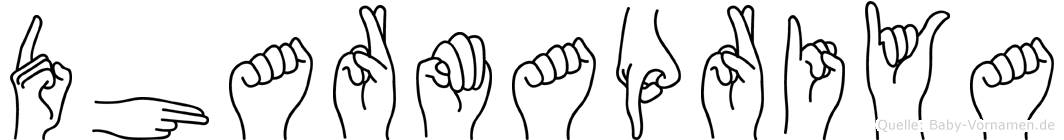 Dharmapriya in Fingersprache für Gehörlose